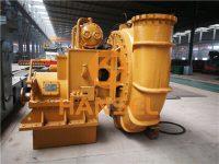 Characteristic analysis of dredge pump