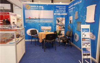 Our booth1.1